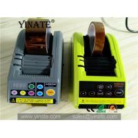 Automatic Folding Tape Dispenser RT-9000F Electronic Adhesive Tape Dispenser PVC Tape Rolls Packing Tape Cutting Machine