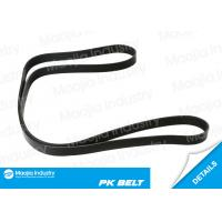 Drive Fan Accessory Drive Belt 7PK1930 SUIT TOYOTA Solara SE SLE 2.4L GAS DOHC Accessory Drive Belt
