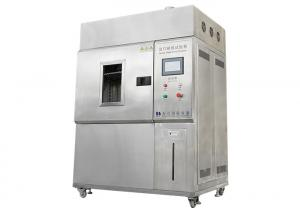 China Electronic Textile Testing Equipment Xenon Lamp Air Cooled Light Fastness Test on sale