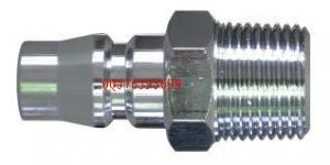 China Pe Pipe Brass Fittings Coupling on sale