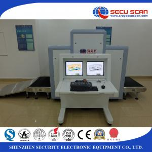 China Logistic , forwarder use X Ray Security Scanner AT10080B Support Multi language on sale