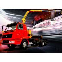 China 5 Ton Knuckle Boom Truck Crane , Light Truck Loader Crane Cargo use on sale