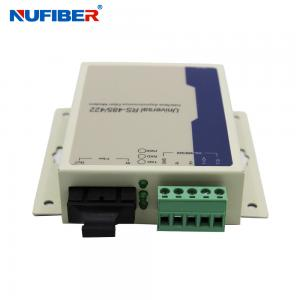 China Serial to Fiber Converter RS485/422  Fiber Modem MM Duplex 20km GM268MM-C2 on sale