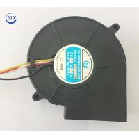 Exhaust Conventional Household Electronic Equipment Fans Used Inside The Fridge