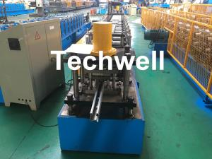 China Guide Rail Roll Forming Machine For Making Elevator , Doorframe , Window Frame As Well As Other Sliding System Devices supplier