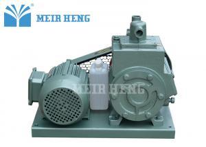 China Industrial Rotary Vane Vacuum Pump , Air Cooling Vacuum Pump For Chemistry Lab on sale