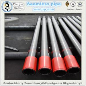 China Steel pipe tubing pup joint EU,EUE API 5CT oil casing and tubing pup joint tubing pup joint,J55 tubing pup joint on sale