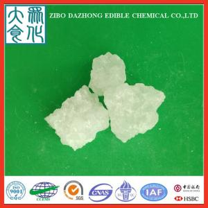 China water treatment aluminum potassium sulfate ,potash aluminum AIK(SO4)2.12H2O,potash alum manufacturer price on sale