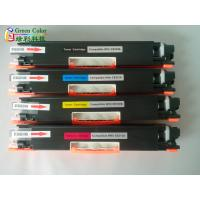 Color Toner Cartridge Toner Power for hp310A / 311A / 312A / 313A / 314A