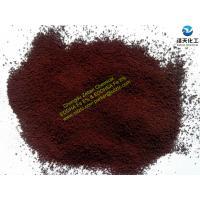 China Chelate Iron micronutrient fertilizer EDDHA Fe 6% on sale