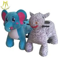 Hansel popular electric ride on battery powered animals for shopping centers