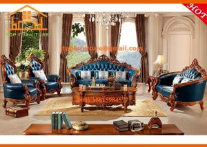 China American style furniture italy classic wooden wedding genuine leather sofa set designs wholesale