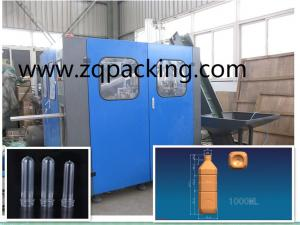 China Automatic Mineral Water Bottle Making Machine/Drinking Water Bottle Blow Moulding Machine on sale