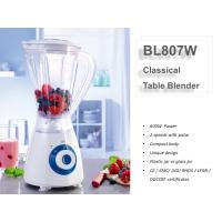 China 600W 1.5 L BL807 Plastic / Glass  Jar Food Blender on sale