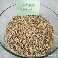 Direct manufacturers of edible fungi, animal feed corn cob particle 3~8mm