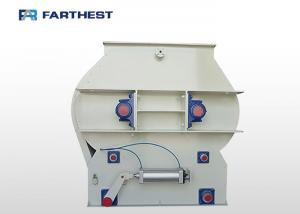 China Low Investment Animal Feed Premix Plant Double Shaft Paddle Mixer 380V on sale