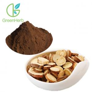 China Brown Plant Extract Powder Licorice Root Powder Glycyrrhiza Glabra Extract Glycyrrhizic Acid on sale
