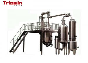 China 500L- 8000L Industrial Fermentation Equipment Extracting Tank Ordinary Pressure on sale