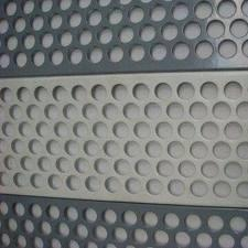 China perforated metal sheet-yq on sale