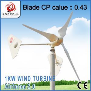 China gerador das energias eólicas 1kw on sale