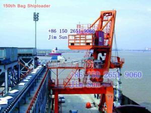 China 150tph Bagging Type Spiral Chute Ship Loader Bag Ship Loader Barge Loader on sale