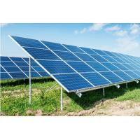 commerical solar power project solar panels poly panels pv panels 250Watt for sale