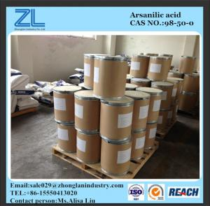 China Arsanilic acid - Manufacturers, Suppliers & Exporters,CAS NO.:98-50-0 on sale