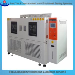 China 404a/r23 refrigerant environmental temperature humidity test chamber/ small temperature humidity environmental chamber on sale
