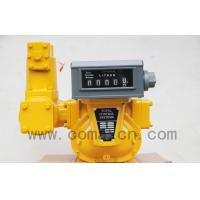 China M-80-1 Positive Displacement Flow Meter on sale