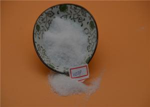 China Water Treatment Agent White HEDP Powder Steam Boiler Water Treatment Chemicals Suppliers on sale