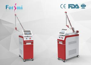 China 2016 newest big spot 10mm Q-Switched Nd Yag laser pigment removal machine on sale