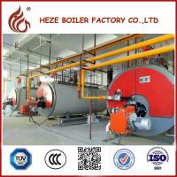 China WNS Series Oil Gas Fired 3TON Tea Industry Steam Boiler Prices on sale