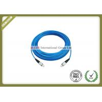 Armoured FC To FC Fiber Optic Patch CordWith Stainless Steel Tube For Networks