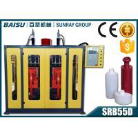 Cosmetic Bottle Making Field Plastic Bottle Blowing Machine 3.0 X 2.1 X 2.35 MSRB55D-3