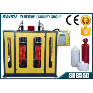 China Cosmetic Bottle Making Field Plastic Bottle Blowing Machine 3.0 X 2.1 X 2.35 MSRB55D-3 on sale