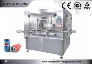 China Tea / Coffee Automatic Liquid Filling Line , High Viscosity Filling Machine 5.5Kw on sale