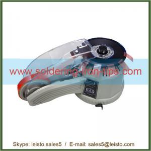 China ZCUT-3 Automatic Tape Dispenser on sale