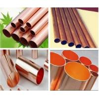 China Copper Nickel Pipes and Tubes , Cupro Nickel Pipes and Tubes ASTM B111 C10200 C70400 C70600,ASTM B288, ASTM B688 on sale