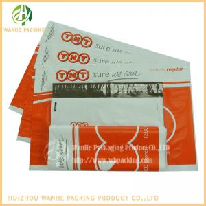 China Poly Mailing Bag | Postage Poly Mailing Bag | Printed Postage Poly Mailing Bag for sports ,appreal on sale