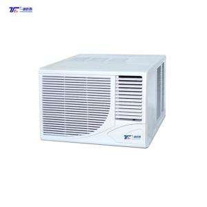 China 2.5KW 220V50HZ 110V60HZ In Stock Explosion proof  Air Chiller Explosion proof Air Cooler Explosion Proof Window AC on sale