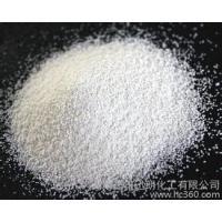 Betamethasone 21-acetate Natural Prohormones Powder CAS 987-24-6
