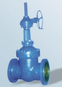 China Bevel Gear Drive Wedge Gate Valve on sale