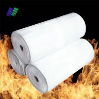China Aerogel Insulation Blanket for solar and nuclear energy generation project, electricalequipment, pipelines of heating sy on sale