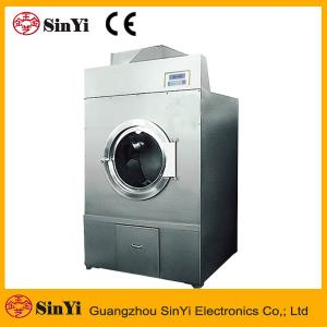 China HG Industrial washing equipment commercial hotel Laundry spin Tumble clothes Dryer on sale