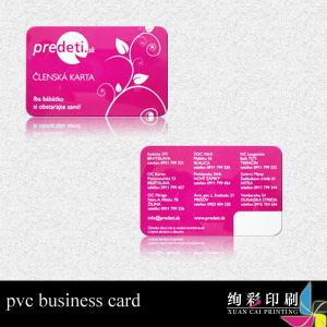 China 13.56mhz High Security PVC HID Smart Card RFID For Membership Card on sale