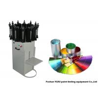 POM Plastic Canister Manual Paint Dispenser High Precision For Universal Colorant