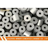 China Strong Carbide Pellet Die Wear Mould Part Die Tool Carbide Heading Die on sale