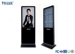 Quality LG Original Panel Network LCD Free Standing Advertising Player for Department Store for sale