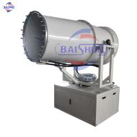 BS-M12 stainless steel fog cannon electric motor power sprayer