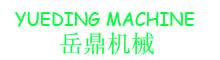China DISTRIBUTEURS DE CARBURANT manufacturer